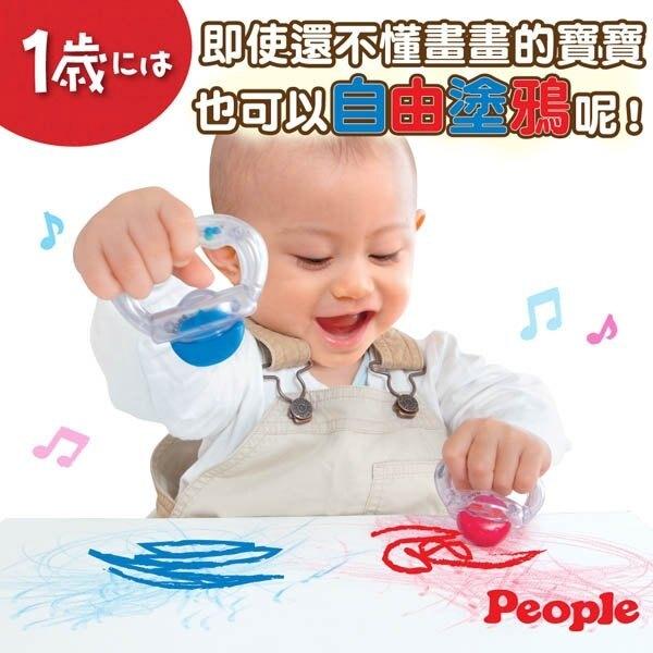 【領券滿額折150】日本People-趣味蠟筆手搖鈴(1歲) 398元 618購物節