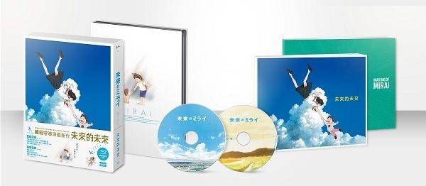 【停看聽音響唱片】【BD】未來的未來 雙碟精裝版