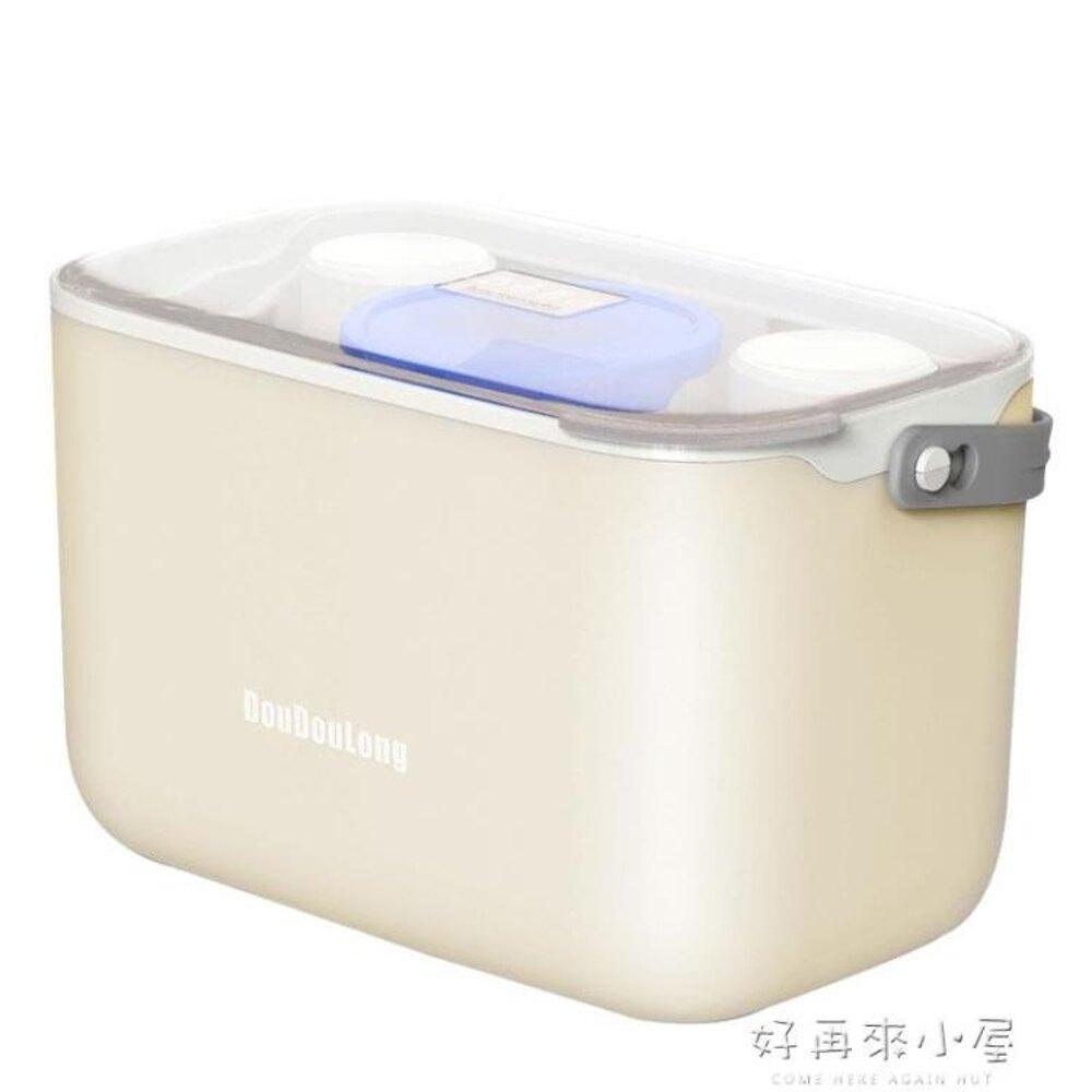 創意嬰幼兒奶瓶收納箱盒帶蓋防塵抗菌便攜式寶寶餐具儲存盒奶瓶架 好再來小屋 igoSUPER 全館特惠9折