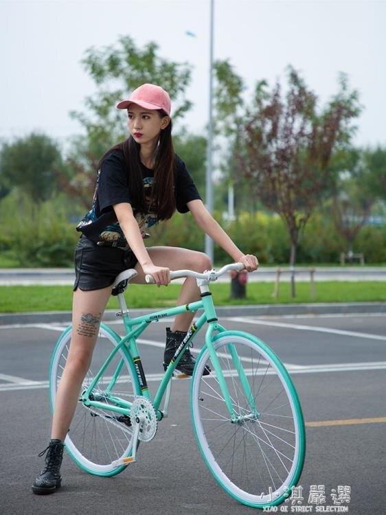 免運 自行車活飛單車公路賽車倒剎車實心胎26寸青少年成人男女學生CY