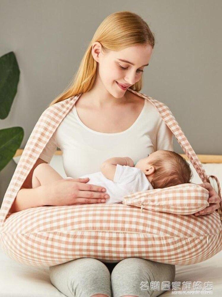 餵奶哺乳枕護腰專用枕頭新生兒椅抱娃坐月子嬰兒防吐奶 『名購居家』 新春鉅惠
