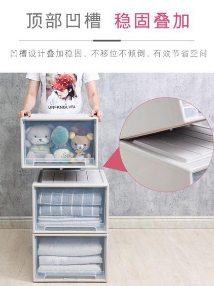 加厚收納箱抽屜式塑料衣服整理箱收納櫃透明儲物箱衣櫃多層收納盒