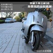 大龜王電動車新品女士雙人電瓶車成人72v復古電摩代步電動成人車 年貨節預購
