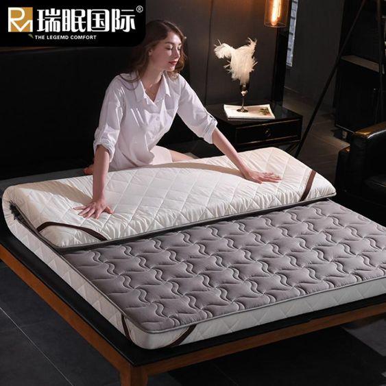 防滑床墊保護墊1.5m加厚學生經濟型榻榻米雙人1.8m2米床褥子墊被