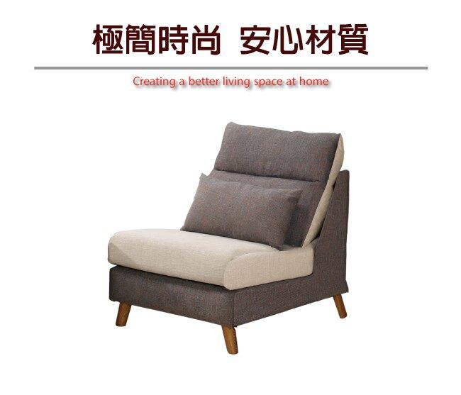 【綠家居】崔納 時尚棉麻布單人座沙發椅