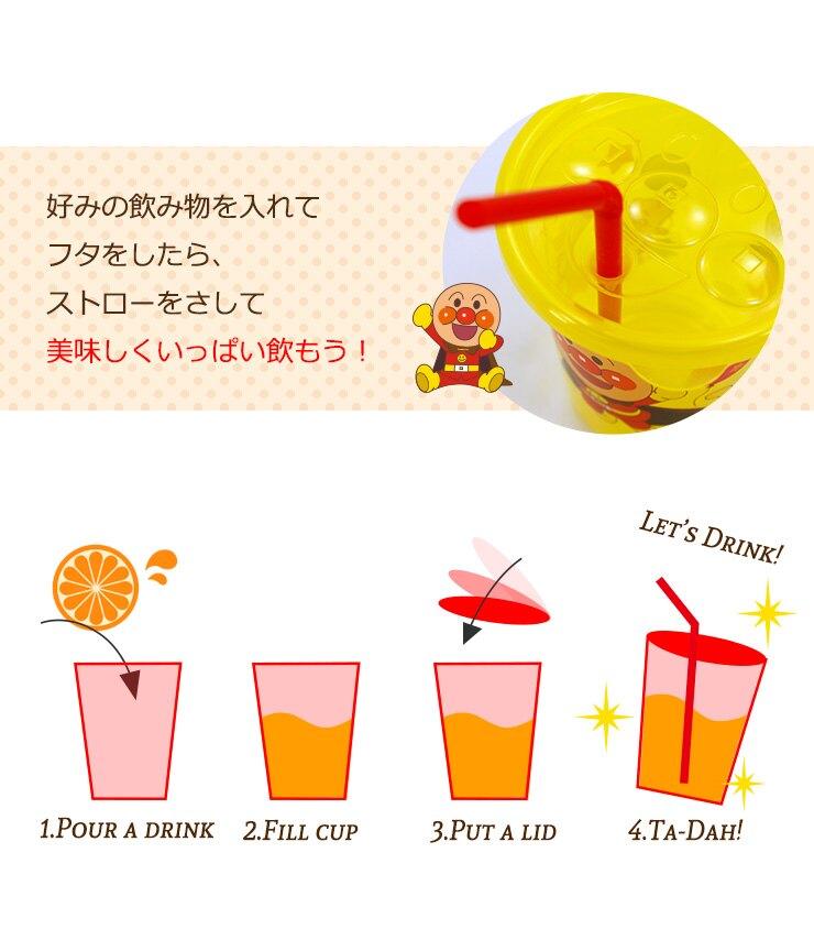 日本製 ANPANMAN 麵包超人 兒童吸管水杯組 270ml*夏日微風*