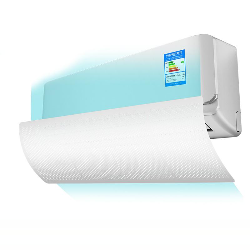 【冷氣擋風板】空調板 遮風板 防風板 遮擋板 導風罩 導風板 空調導風器 冷氣導流板 空調導流板 遮風罩【AB336】