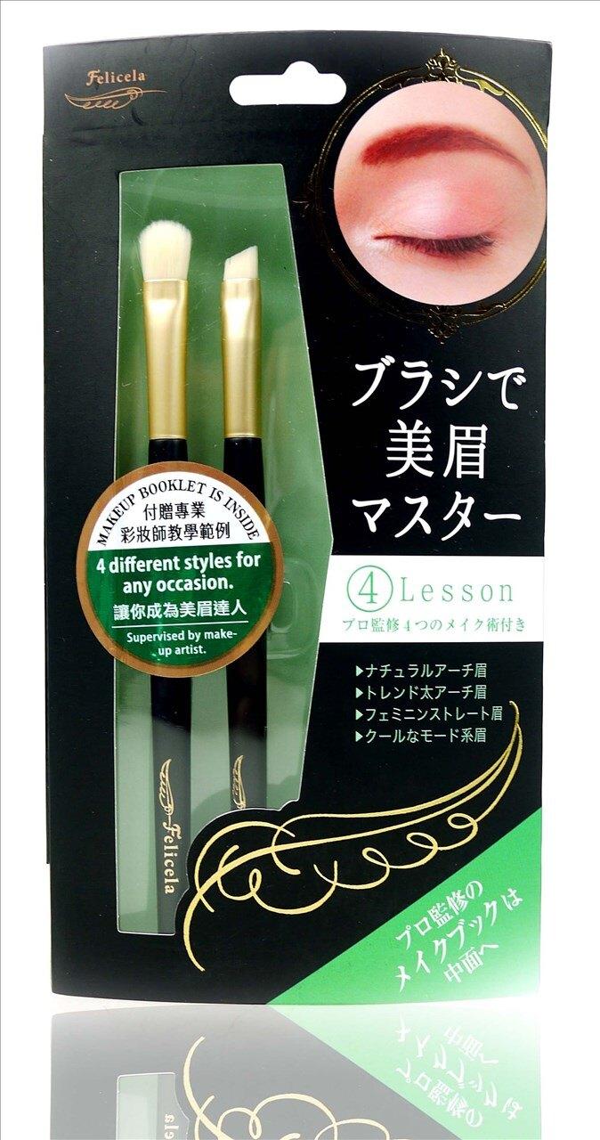 日本Lucky Felicela 修眉刷具組 FEBR-3S 眉刷*1+眼影刷*1◐香水綁馬尾◐