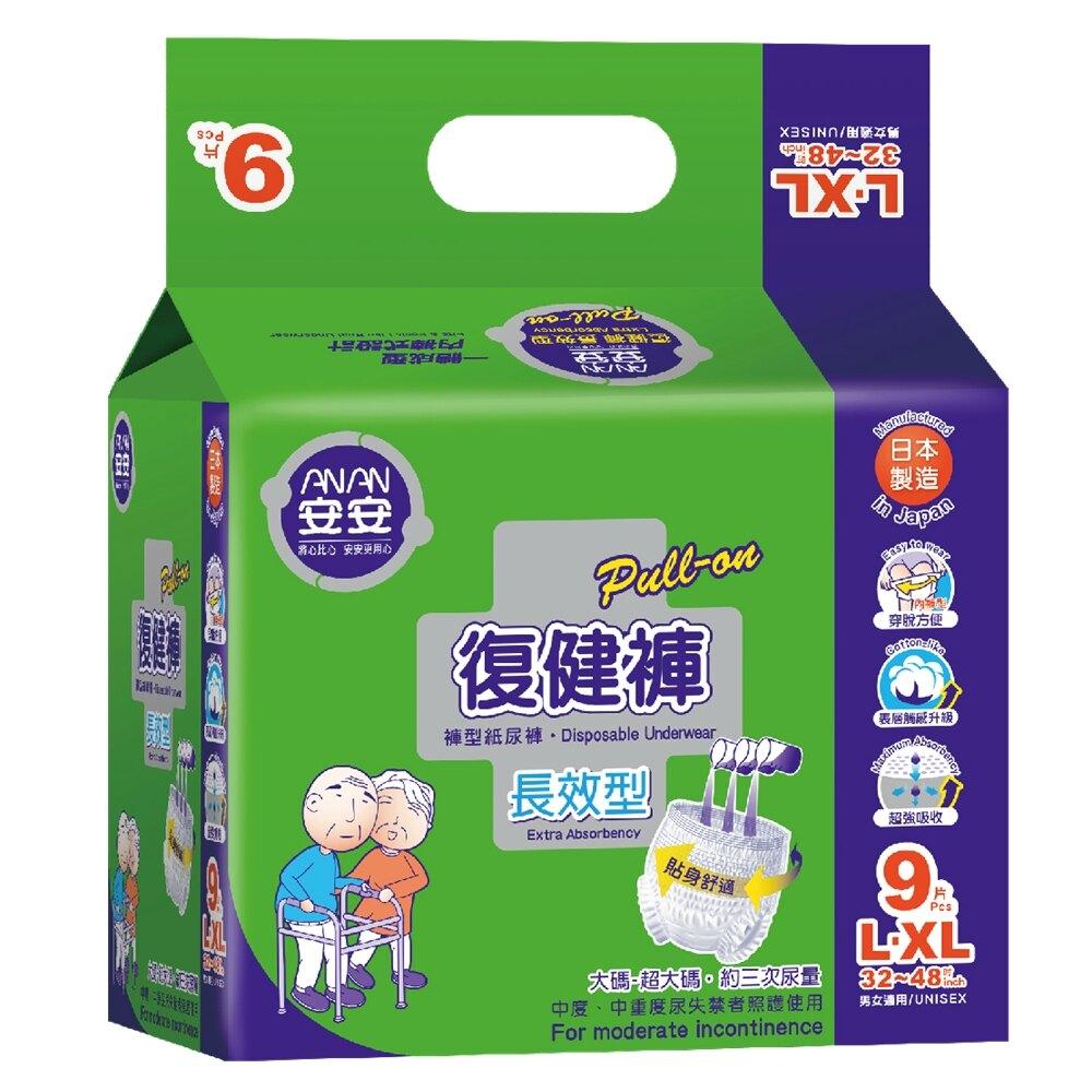 【安安】日本製 長效吸收復健褲L-XL號 成人紙尿褲 (10片x6包) 《安安好生活》
