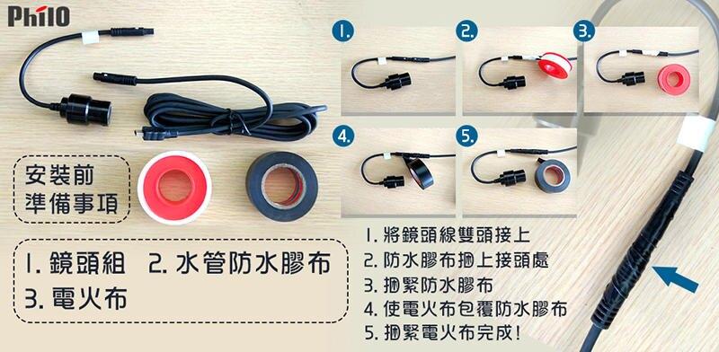 【中壢NOVA-水世界】M1 PLUS 飛樂 黑豹 行車記錄器 不起霧 大光圈 前後雙鏡頭 WI-FI 送32G 公司貨