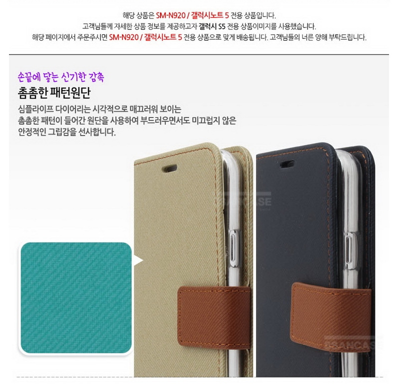 Roar 斜紋布面 撞色設計 可側立 磁扣皮套 (紫色款)│A5(2017)