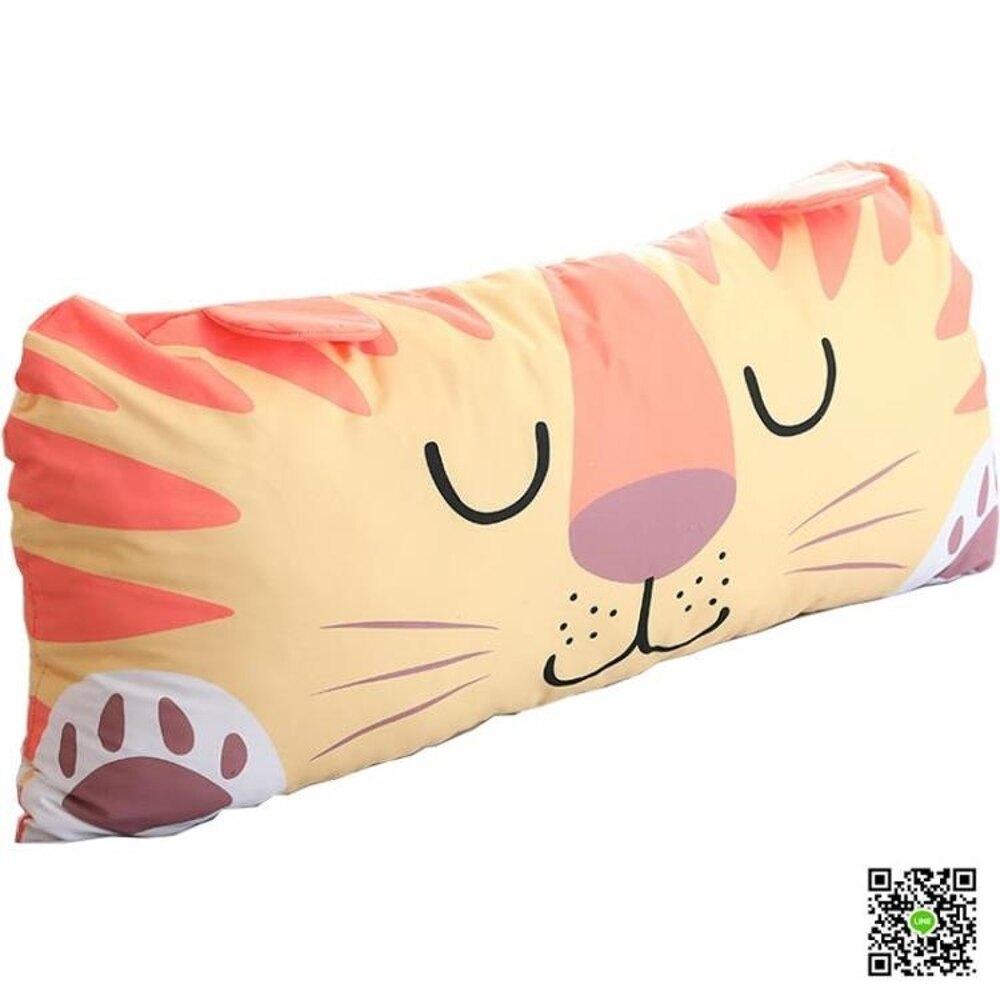 靠枕 簡約長枕頭卡通兒童女孩可愛拆洗沙發抱枕床頭靠墊腰枕 清涼一夏钜惠