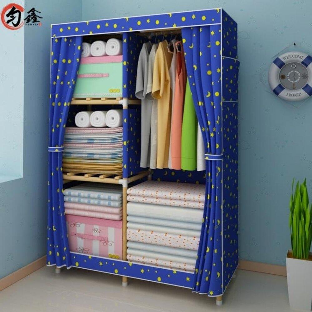 單人簡易衣櫃木質布衣櫃實木組裝收納宿舍布藝衣櫥簡約現代經濟型