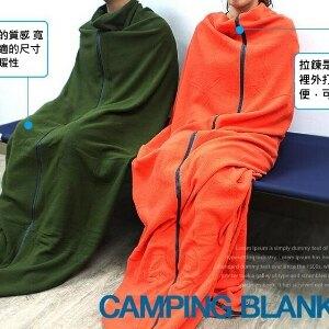 美麗大街【GT107091337】戶外露營野營旅行抓絨保暖睡袋