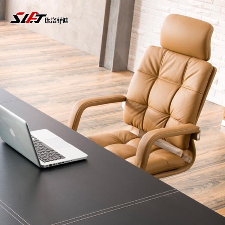 施洛菲迪 老板椅可躺大班椅家用電腦椅升降椅轉椅高背辦公椅  聖誕節禮物