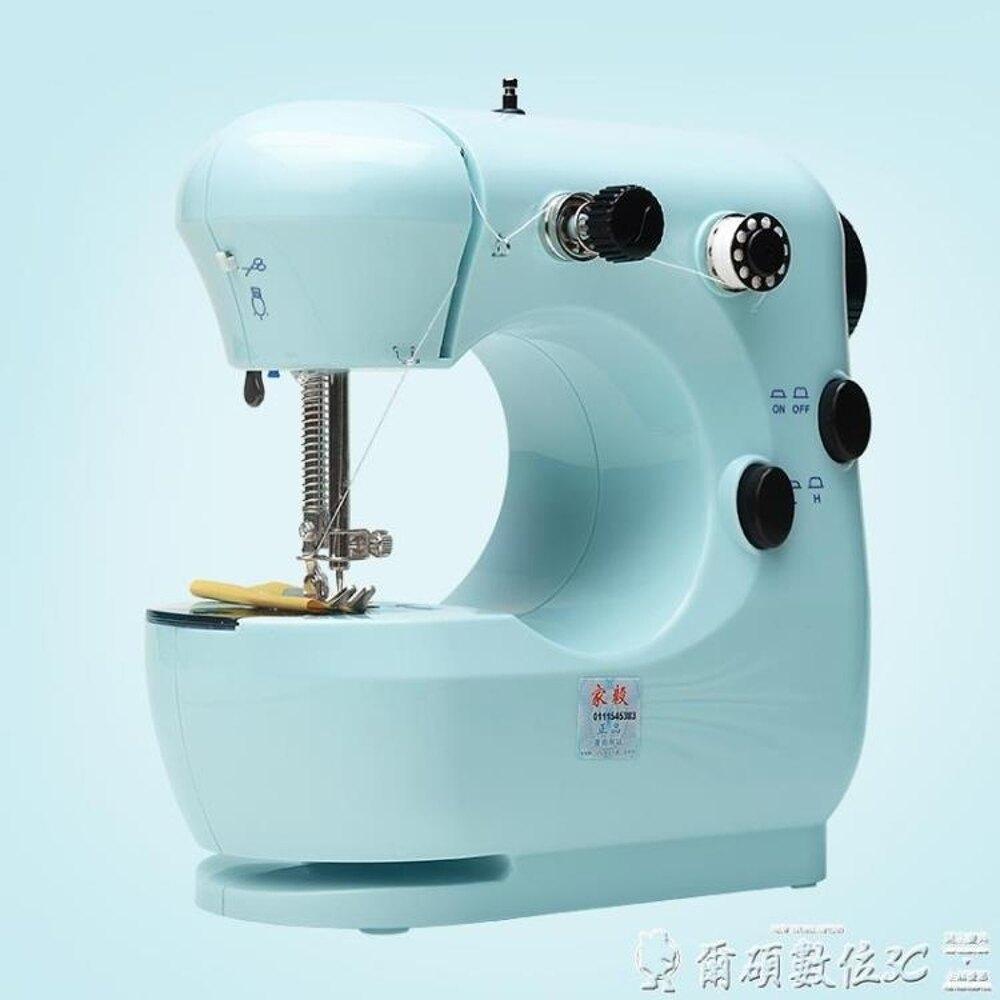 縫紉機家毅301縫紉機家用電動迷你多功能小型手動吃厚縫紉機微型衣車LX 清涼一夏特價