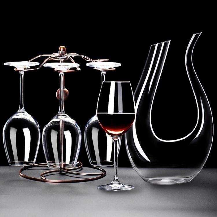 紅酒盃套裝家用醒酒器歐式大號玻璃6只裝葡萄酒盃架高腳盃酒具2個