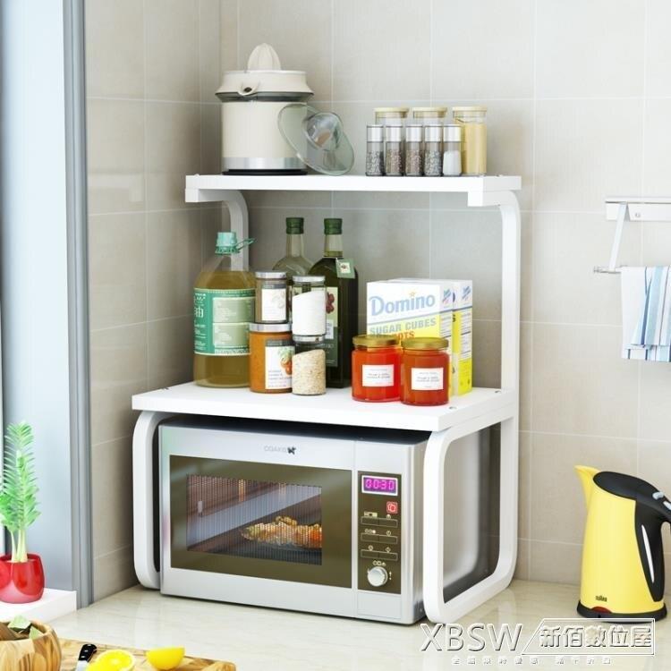 微波爐架子雙層調味料收納架儲物烤箱架廚房置物架落地式廚房用品  聖誕節禮物