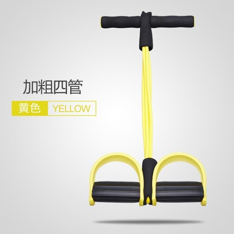 仰臥起坐器材健身家用運動腳蹬拉力器腰訓練器繩男女 卡洛琳 領券下定更優惠