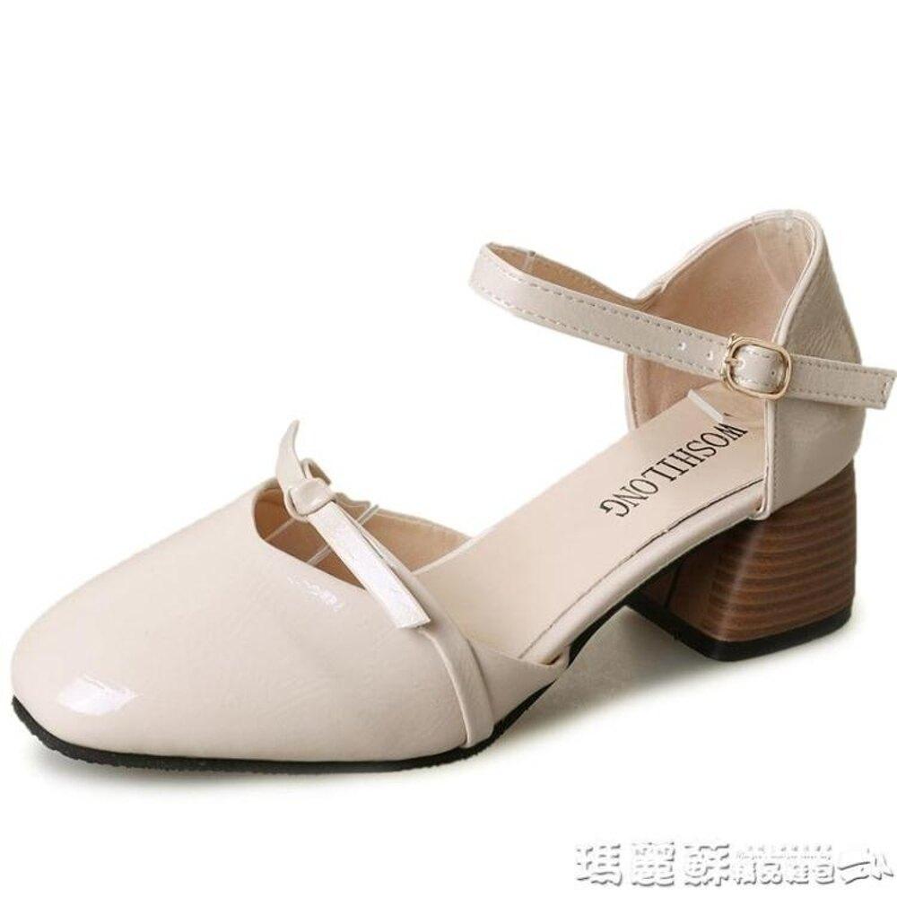 包鞋 百搭韓版甜美小清新高跟鞋女中跟粗跟一字扣涼鞋女 瑪麗蘇