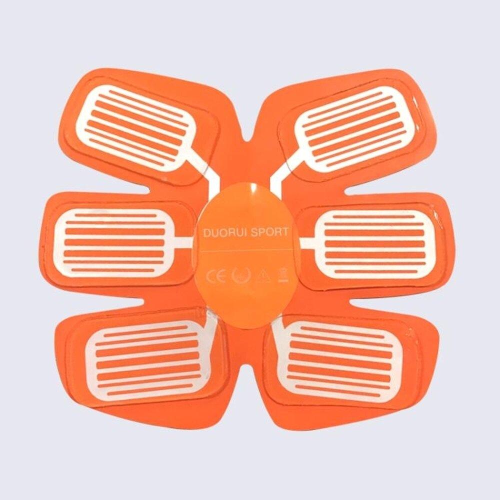多銳運動腹肌器系列腹部手臂貼身體專用水凝膠貼耗材     【歡慶新年】