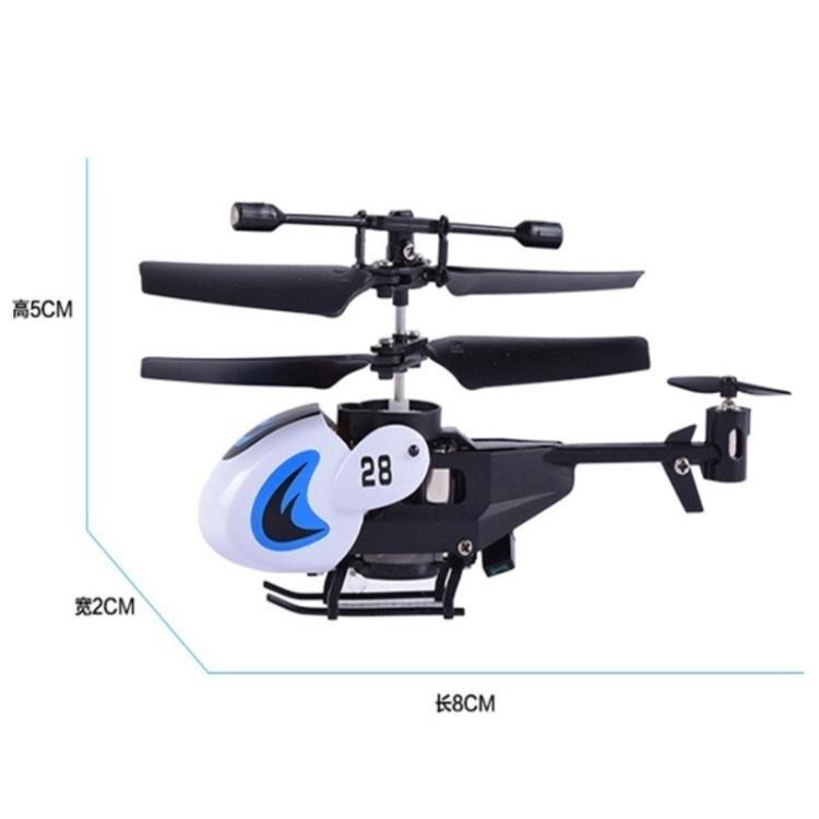 迷你遙控飛機直升機超小兒童充電成人耐摔航模無人機青少年飛行器 全館八八折