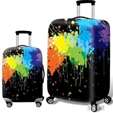 耐磨箱套旅行箱20寸拉桿箱外套28防塵24行李箱罩皮箱套 xy5270【優品良鋪】  聖誕節禮物