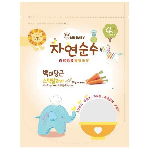 MB BABY萌寶寶 米棒-胡蘿蔔風味【悅兒園婦幼生活館】【母親節推薦】