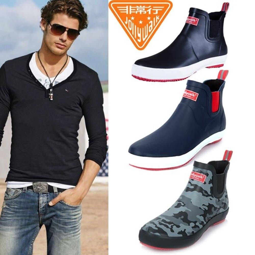 雨鞋耐磨橡膠時尚雨靴防水防滑潮男短筒水鞋膠鞋