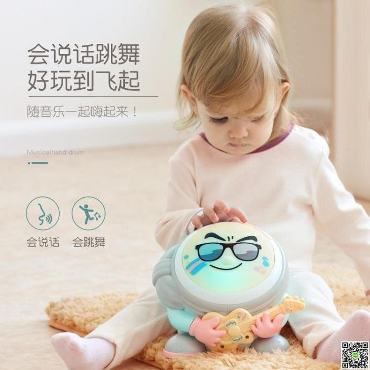 優樂恩寶寶音樂手拍鼓可充電612個月013歲嬰幼兒童玩具拍拍鼓  領券下定更優惠