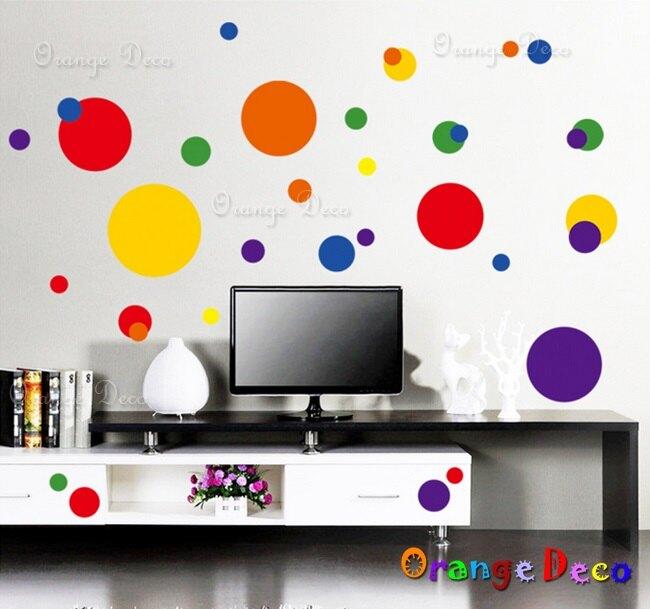 圓圈 DIY組合壁貼 牆貼 壁紙 無痕壁貼 室內設計 裝潢 裝飾佈置【橘果設計】