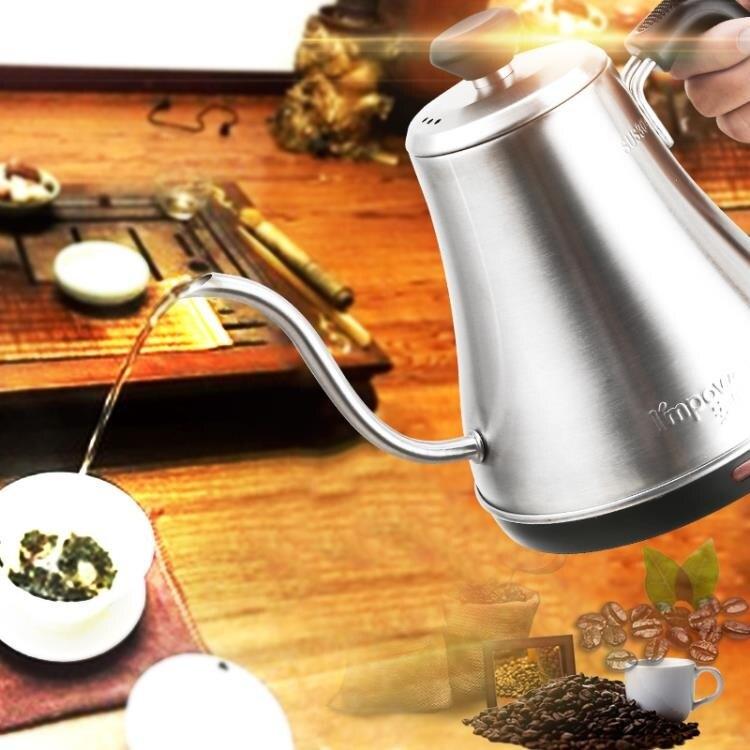 燒水壺 燒水壺小容量迷你家用長嘴電熱水泡茶壺  聖誕節禮物