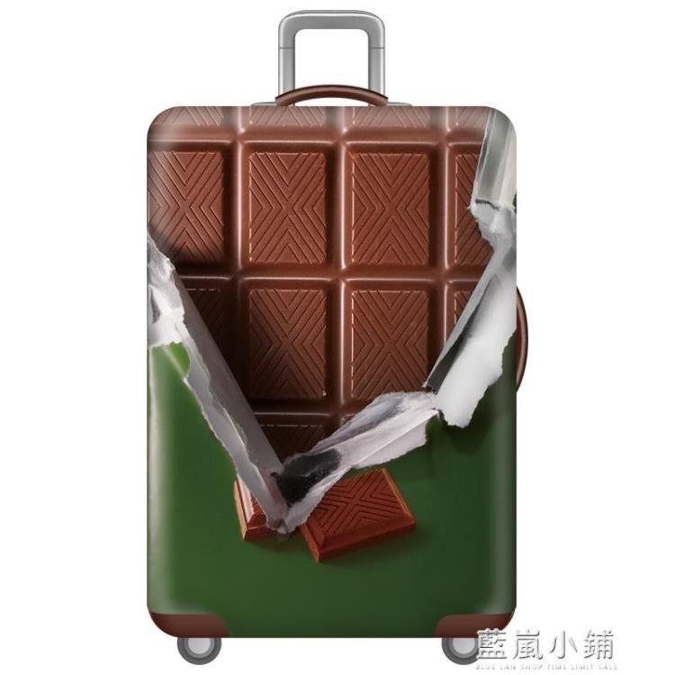 彈力行李箱保護套拉桿旅行箱套防塵罩袋20/24/28寸/30寸加厚耐磨 藍嵐 清涼一夏特價