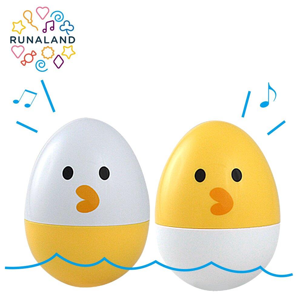 【RUNALAND】洗澡玩具-不倒(搗)蛋 (2顆/組)