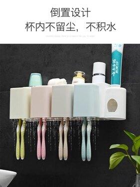 牙刷架 牙膏架牙刷置物架神器全自動擠牙膏器擠壓器吸壁式衛生間套裝 領券下定更優惠