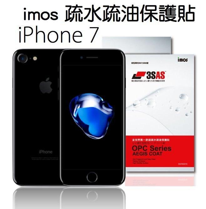 imos 3SAS 疏水疏油螢幕保護貼 for iPhone 7/6s 4.7吋通用款(正面)