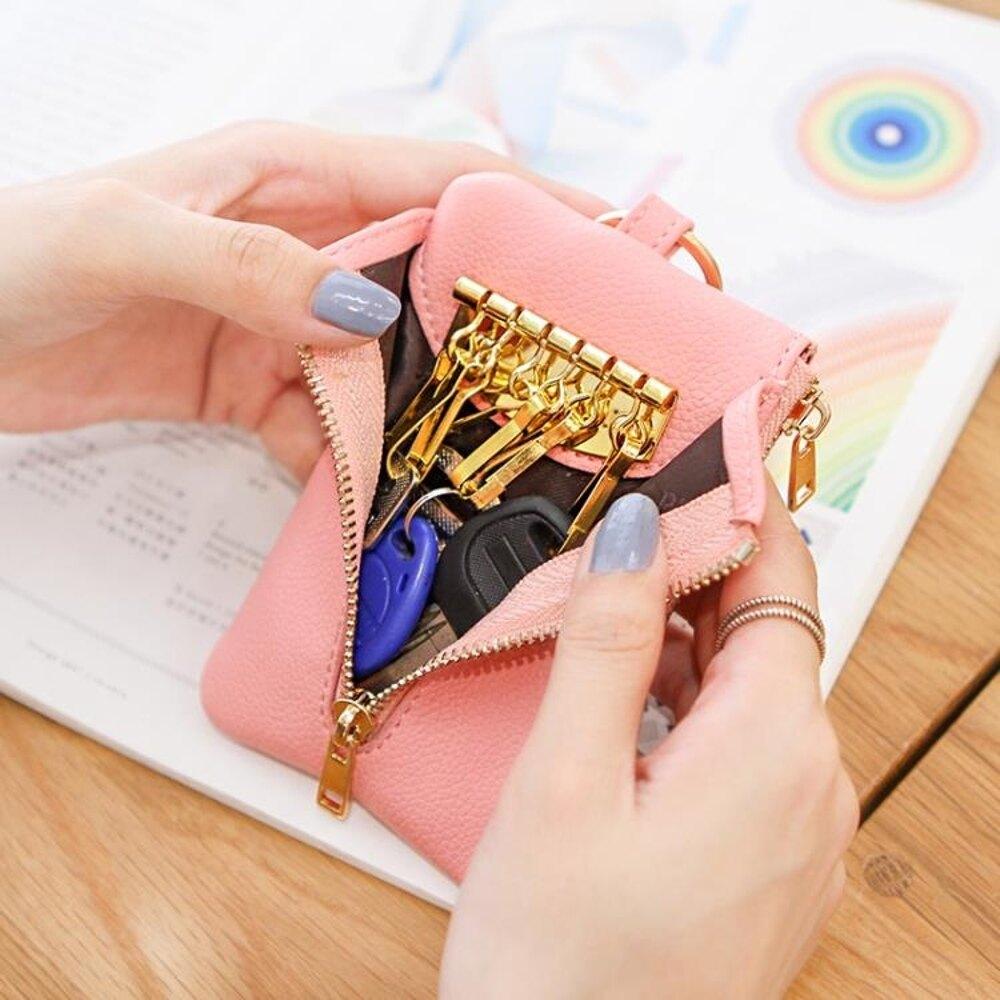 女式鑰匙包女迷你韓國多功能可愛簡約創意小零錢鎖匙包扣 尾牙年會禮物