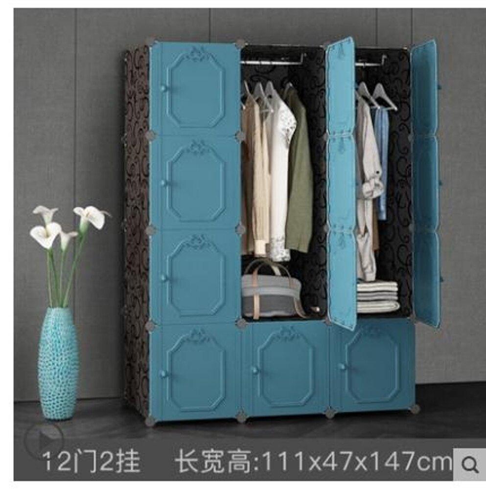 簡易衣櫃子簡約現代實木臥室組裝塑料布掛小衣櫥兒童宿 【限時特惠】 LX