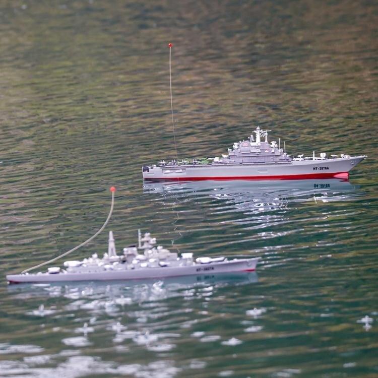 恒泰超大號遙控軍艦航空母艦電動高速遙控船輪船兒童玩具模型禮品 領券下定更優惠