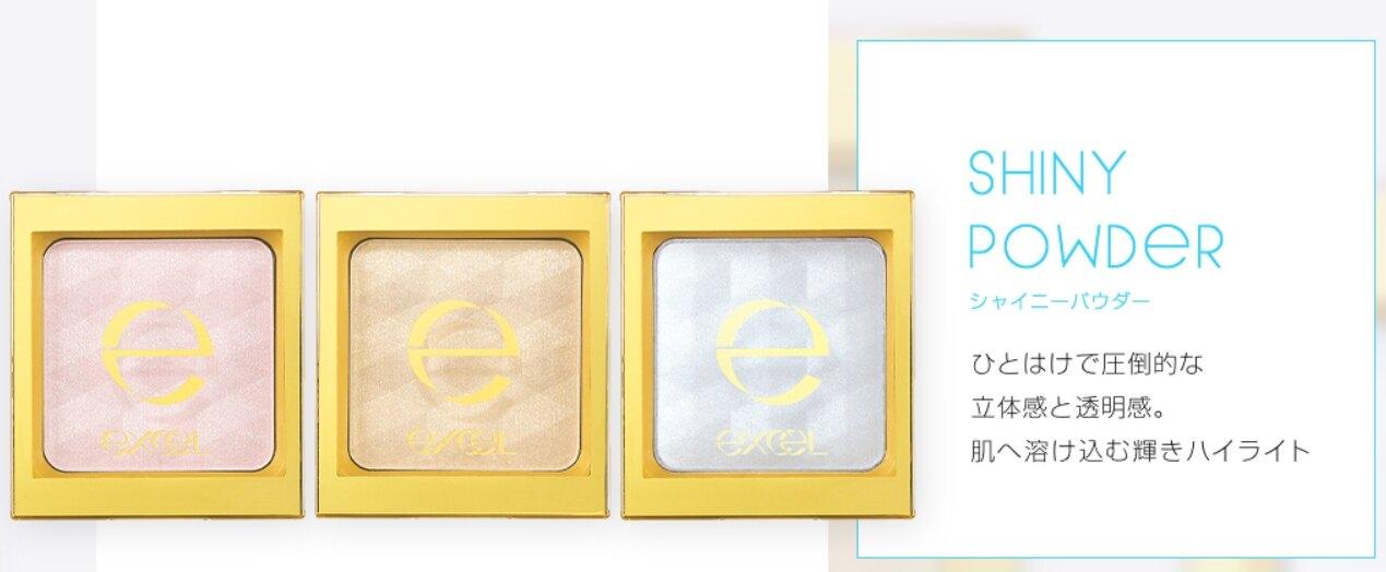 EXCEL SHINY POWDER 立體修容提亮蜜粉餅 sn01/sn02/sn04 【JE精品美妝】