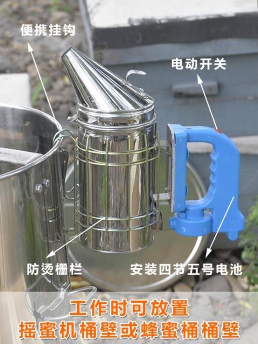 電動不銹鋼熏煙器熏蜜蜂驅蜂養蜂專用噴煙器煙彈驅蜂自動小號新款