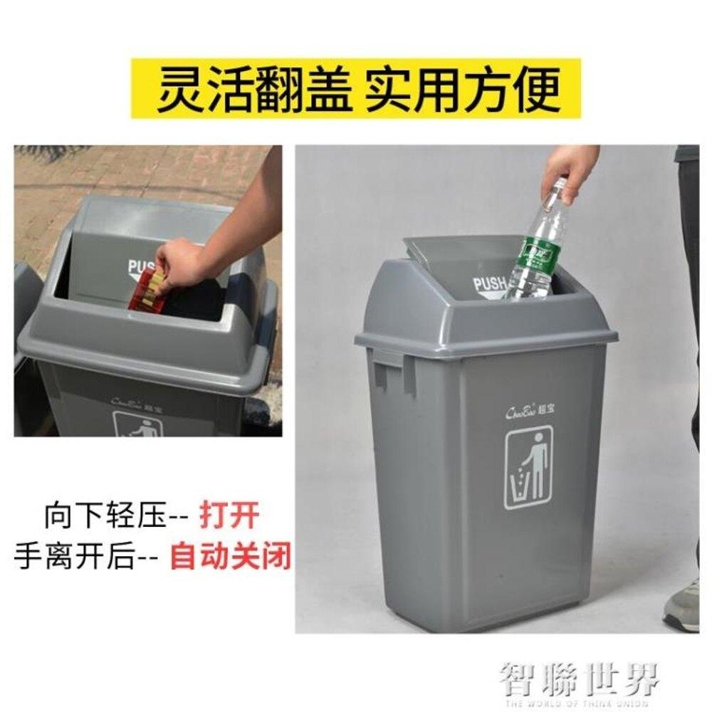 戶外垃圾桶 搖蓋彈蓋帶蓋翻蓋垃圾桶大號戶外家用有蓋廚房衛生間工業商用環衛 ATF 智聯 雙12購物節