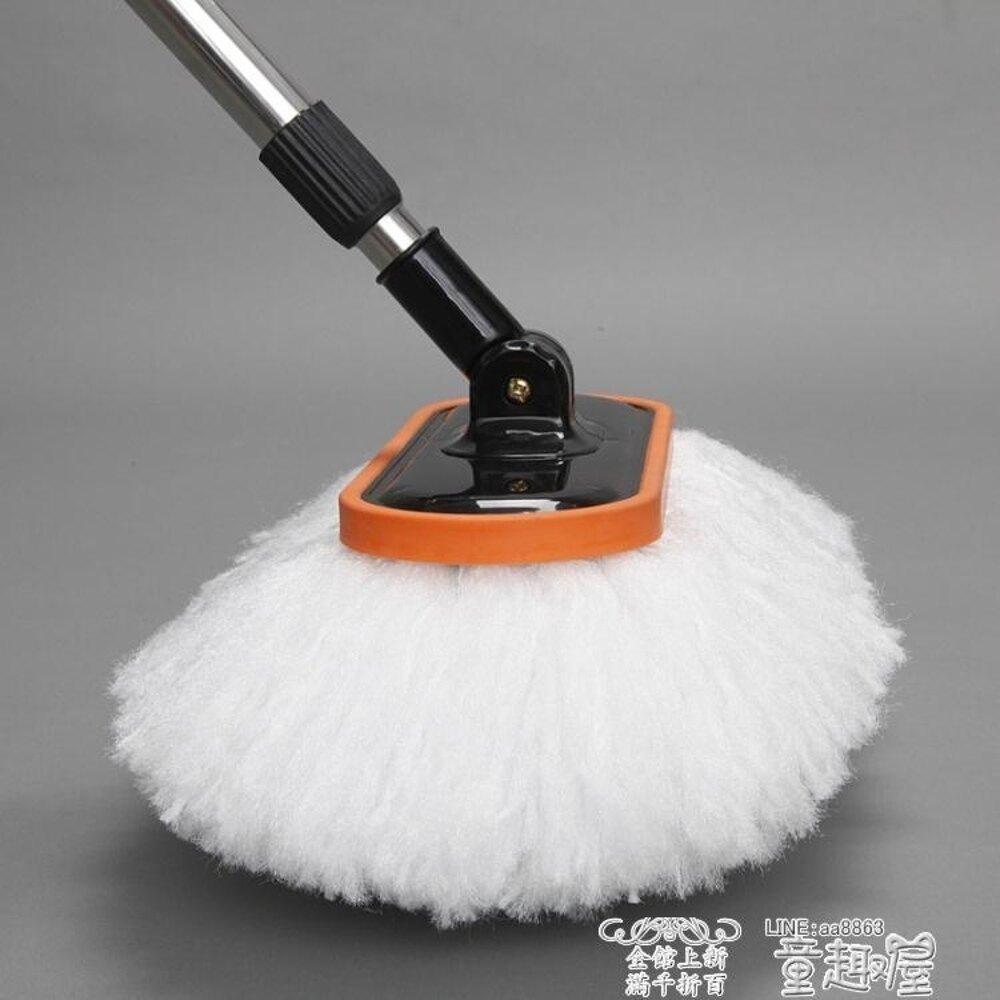 洗車刷 洗車拖把刷子專用清潔神器長柄伸縮軟毛泡沫汽車用品家用刷車工具   【歡慶新年】
