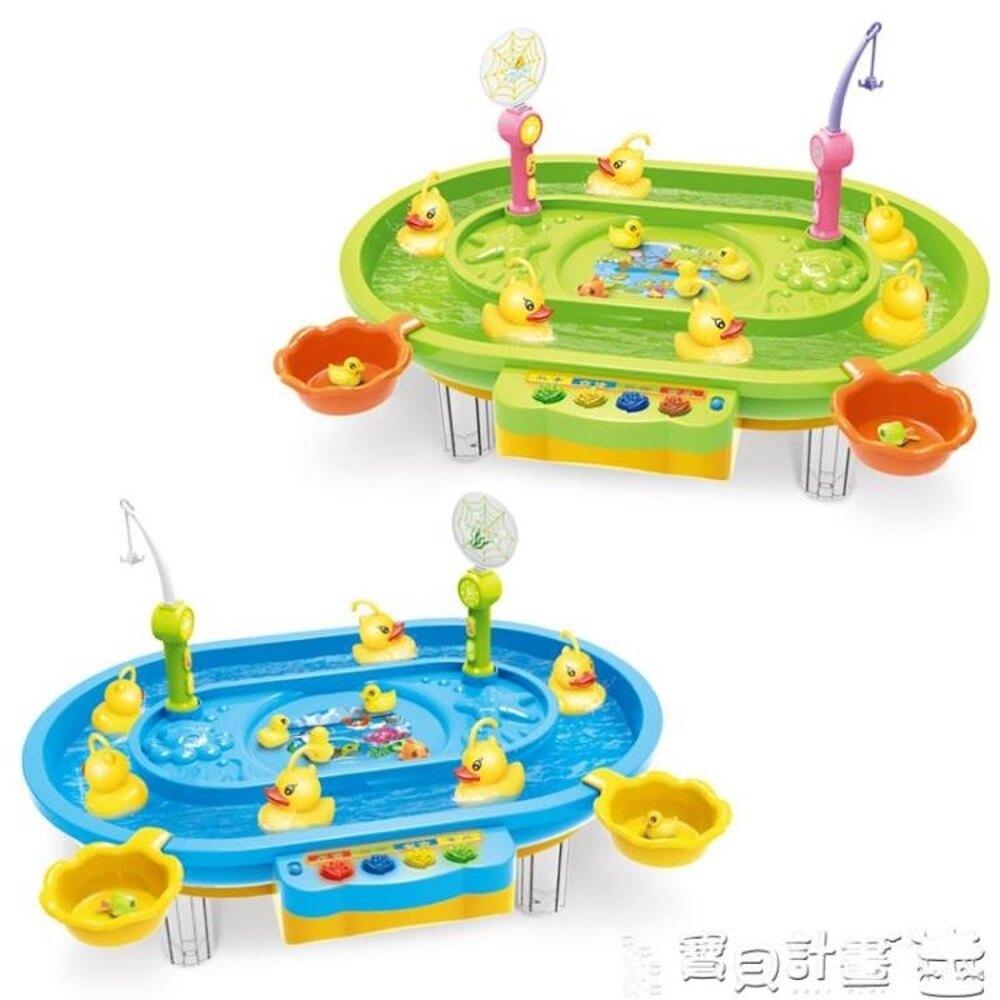 免運 抖音玩具 男孩兒童益智寶寶水上釣鴨子電動戲水磁性釣魚玩具比賽女孩