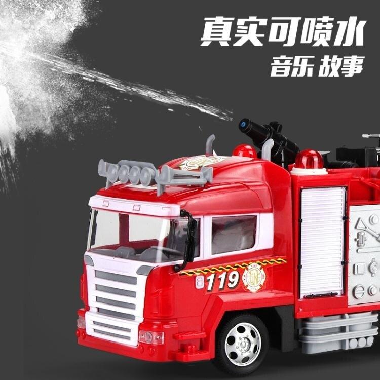 遙控車 大號消防車玩具可噴水云梯救升降灑水工程遙控兒童慣性汽車 全館八八折