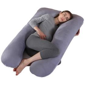 全身妊娠枕とマタニティ枕、綿100%U字型マタニティ枕と妊娠枕、身体サポート枕、母乳とクッション(ぬいぐるみ、グレー、ピンク)