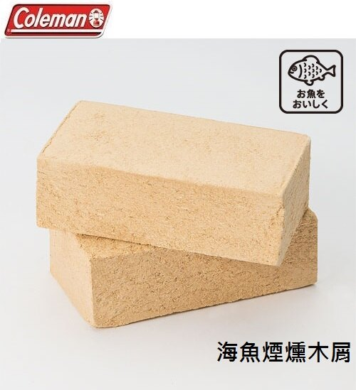 [ Coleman ] 海魚煙燻木屑 2入 / 日本製原裝進口 / 公司貨 CM-26796