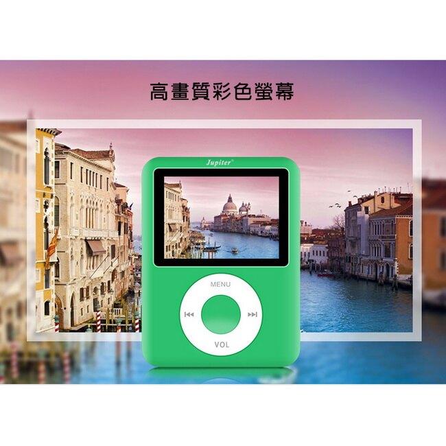 【B1829A】Jupiter蘋果三代插卡款彩色 運動MP4隨身聽(加32G記憶卡)(送6大好禮) (複製)