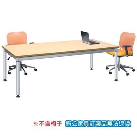 圓柱木質 CKB-4x8 S 會議桌 洽談桌 水波紋 /張