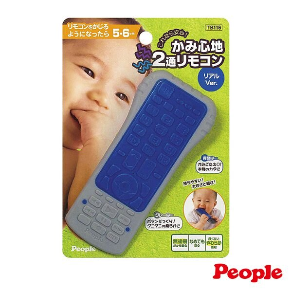 《日本 People》新寶寶的遙控器咬舔玩具 東喬精品百貨